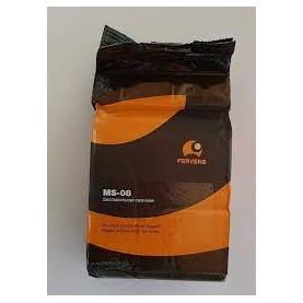 Nutrigreen
